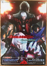 Devil May Cry 4 RARE PS4 XBOX ONE 51.5 cm x 73 cm Japanese Promo Poster