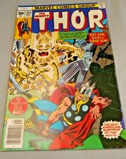 Marvel Bronze Age Comic Book - 1977 - THE MIGHTY THOR - # 263