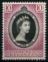 Malaya Kelantan 1953 SG#82 QEII Coronation MH #D28607