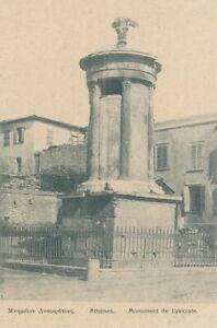 ATHENS - Mnimion Lisikratous Monument - Athena - Greece