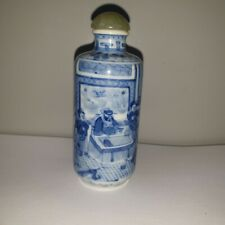 1# Antique Chinese Blue and White Snuff Bottle