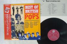 VA(BEATLES) BEST OF BRITISH POPS OVERSEAS UXP-802-V JAPAN OBI PROMO VINYL LP
