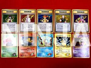 {10 set!!} Pokemon Card Trainer & Pokemon Variety set!! Japanese Ver. F/S #1520