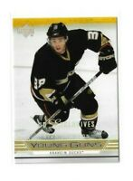 2006-07 UPPER DECK EXCLUSIVES #202 RYAN SHANNON YG UD YOUNG GUNS /100