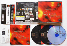 CROSS DETECTIVE STORY sur Sony PLAYSTATION 1 PS1 Japan
