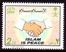 Saudi Arabia 2004 ** Mi.1461 Islam is Peace | Frieden Islam Religion