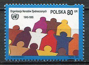 36023) POLAND 1995 MNH** UN, 50th Ann. 1v. Scott# 3246