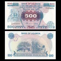 Uganda 500 Shillings Banknote, 1986, P-25, UNC, Africa Paper Money