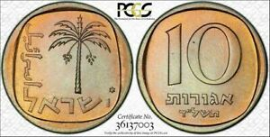1978 Israel 10 Silver PCGS MS66 Exquisite Orange Toned ONLY 1 FINER WORLDWIDE