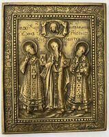 """Original alte russische Metallikone """"Drei Heilige"""", 19 Jh., Bronze, 11,2x9,0 cm"""