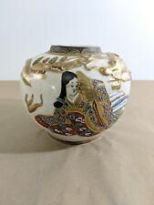 B14 Japanese Vase Oriental HandPainted? Couple Crackle Glaze Gold Accents VNTG