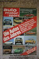 AMS Auto Motor Sport 25/71 * BMW 2800 CS Alfa GTV Capri 2600 GT Turbo