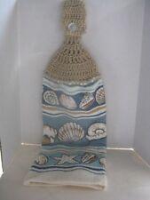 Crochet Everyday Kitchen Towel (Seashells) ~ **Gift Idea