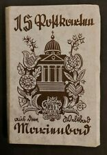(161) Leporello AK MARIENBAD in Böhmen (Tschechien) ca um 1930