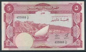 5 Dinars Geldschein, Demokratische Republik Jemen  P.8a, Erhaltung I-II