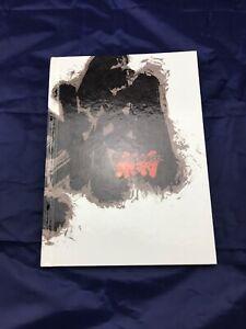 TEKKEN 6 Art Book Limited Edition Rare Japanese Artwork Ships Fast!