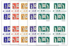 25th Anniversary of The QEII Coronation 1953 4-Block 5-Country Stamp Sheets MUH