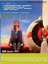 THE SUMMER OF SANGAILE攣攣初夏  2016 ( Lithuanian Movie) DVD with ENG SUB (REGION 3)