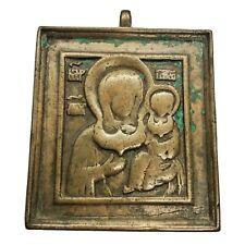 Old Medieval European Orthodox Christian Icon - Brass Artifact - Ca. 900-1600 AD