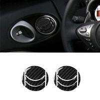 Fits Nissan 350Z 06-08 WOOD CHROME OR CARBON FIBER DASH KIT TRIM PANEL PARTS