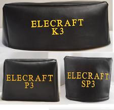 Elecraft K3 or K3s, P3, SP3 Ham Radio Dust Cover set