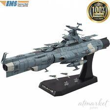 BANDAI Space Battleship Yamato 2202 Plastic model BAN216388 Dreadnought 1/1000