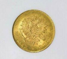 FINLAND ~ 1882~S ~ GOLD  10~MARKKAA ~ NGC MS~64 ~ (AGW=0.0933 OZ) ~$368.88
