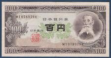 JAPON - 100 YEN - Pick n° 90.a de 1953 non daté en TTB MT078979K