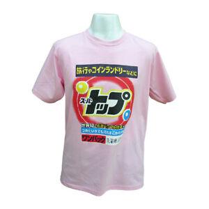 Mens Super Washing Retro Dry Powder T-shirt Vintage Light Pink  Medium New