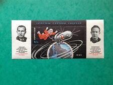 """USSR STAMP MNH 1965 SPACE FLIGHT """"VOSKHOD-2"""" LEONOV & BELYAEV Mini Sheet SG 3106"""