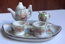 Vintage - 6 Piece Miniature Tea Set -  by PICO Made in Occupied Japan