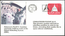 USA 20c FDC FIRST DAY COVER SPACE SHUTTLE CHALLENGER FLIGHT 41-G - 1984