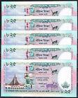 BANGLADESH - LOTE 5 BILLETES 25 TAKA 2013 SC UNC