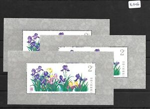 SMT, CHINA 1982, Nr 1785, FLOWERS block X 6, CV US $ 168, MNH