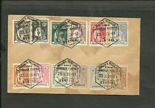PORTUGAL MOZAMBIQUE COVER 1926 W/12 STAMPS, FDC?