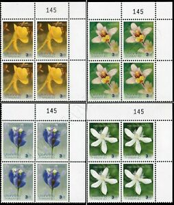 New Year 2005: Flowers (17th Series) -CORNER BLOCK OF 4 TOP RIGHT- (MNH)