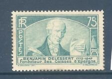 France & Colonies Stamps