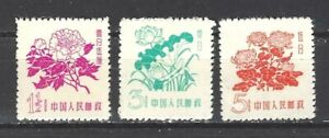 CHINA PRC SC#389-91,  Regular Stamp Issue:  Flowers  R10  Mint NH  NGAI