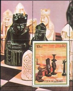 Fujeira 1973 Chess/Chessmen/Pieces/Carving/Craft/Sports/Games 1v m/s (s1684)