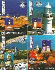 4 Blocks Lighthouses Congo Postmarked 249