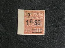 FRANCE COLIS POSTAUX : 1926 YVERT N° 62 NON Dentelé Bord de Feuille Oblitéré RAR