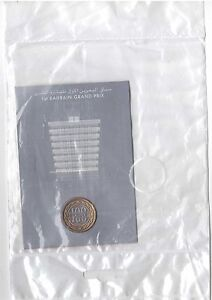 BAHRAIN RARE BIMETAL 100 FILS UNC COIN 2004 KM#29 FORMULA 1 GRAND PRIX BANK BAG