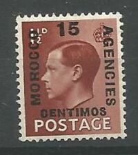 Edward VIII 1936 British Territory Stamps