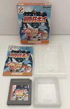 KOUKIATSU BOY (Konami) GB GBC Nintendo GameBoy JPN Final Fantasy COMPLETE TESTED