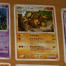 POKEMON JAPANESE CARD CARTE N° 012//026 LYCANROC 110 HP Attack 100