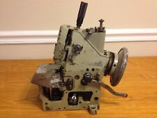 # 2 Union Special 43400B Walking Foot Head Only Excellent Working Condition