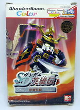 SD Gundam Eiyuuden Musha Densetsu - SWJ-BANC0B - Bandai WonderSwan Color #2