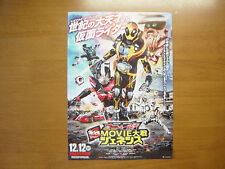 KAMEN RIDER DRIVE×KAMEN RIDER GHOST MOVIE FLYER mini poster chirashi Japanese