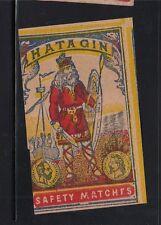 Ancienne   étiquette Allumettes Japon  AAA7297 Drakar  Bateau