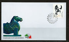 FIRST DAY COVER China PRC Italia '85 Stamp Expo WZ 33 T.28 SHOW CANCEL FDC 1985